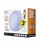 Oprawa kanałowa LED okrągła 20W IP65 ciepła biel EMOS ZM3107