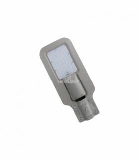 OPRAWA LAMPA KLARK 2 230V 100W 100LM/W NW ULICZNA - 5 LAT GWARANCJI SLI027011NW