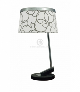 IMPRESJA LAMPA 1X60W E27 BIAŁA CHROM Candellux 41-45372