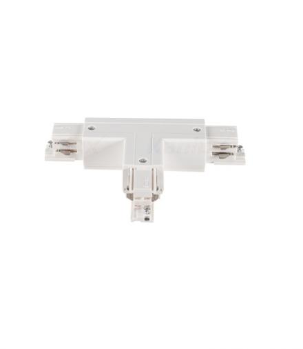 Akcesorium systemu szynoprzewodowego TEAR N biały Kanlux 33250