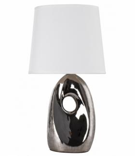 HIERRO LAMPA GABINETOWA 1X60W E27 SREBRNA Candellux 41-79909