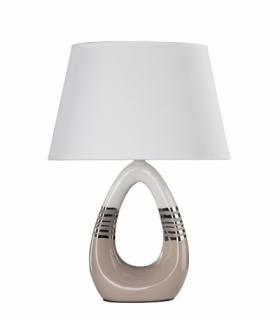 ROMANO LAMPA GABINETOWA 1X60W E27 BEŻOWO BIAŁY Candellux 41-79954