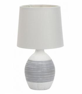 AMBON LAMPA GABINETOWA 1X40W E14 SZARY Candellux 41-78575